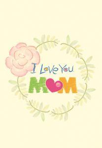 I Love You Mum Folded Worded Card